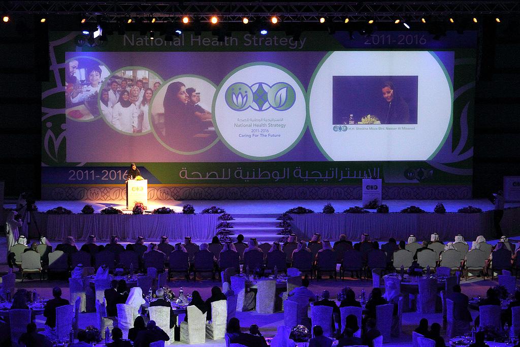 Congres Doha