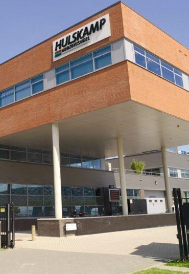 AVEX Taking Over Activities of Hulskamp Audiovisueel